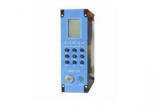 HSBT-CD可燃气体报警控制器